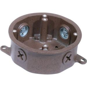 Accessory-Outdoor Junction Box-4 Inches Wide by 1.75 Inches High