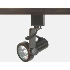 One Light Gimbal Ring Track Head-2 Inches Wide by 2.25 Inches High