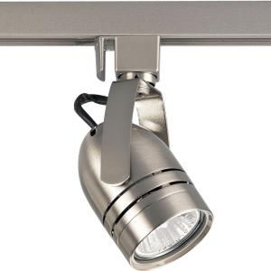 Track Head - Track Light - 1 Light in Modern style - 2.56 Inches wide by 5.88 Inches high
